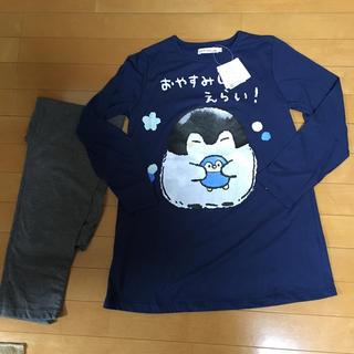 シマムラ(しまむら)のコウペンちゃん  パジャマ 紺色 新品未使用 Mサイズ(パジャマ)