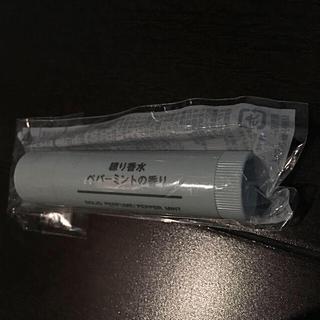 MUJI (無印良品) - 練り香水 ペパーミント