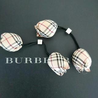 バーバリー(BURBERRY)の正規品 バーバリー ヘアゴム 2個セット ノバチェック柄 BURBERRY (ヘアゴム/シュシュ)