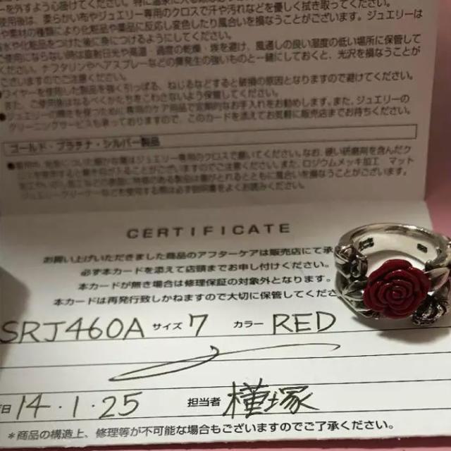 Justin Davis(ジャスティンデイビス)のジャスティンデイビス 指輪 レディースのアクセサリー(リング(指輪))の商品写真