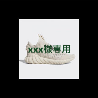 アディダス(adidas)のxxx様専用 28.5 ベージュ(スニーカー)
