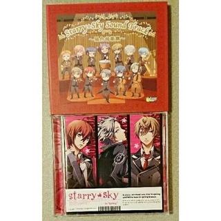 ハニービー(HONEY BEE)のstarry☆sky  CD(2枚セット)(携帯用ゲームソフト)