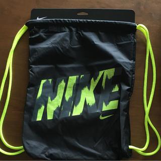 ナイキ(NIKE)のナイキ  新品 ナップサック リュックサック  シューズ袋 部活 ピンクあり(体操着入れ)