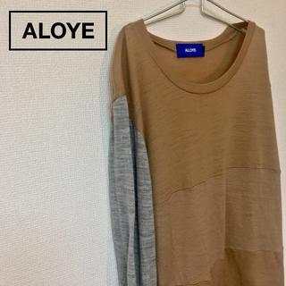 アロイ(ALOYE)のALOYE アロイ バイカラー サマー ニット ウール 長袖 Tシャツ L(Tシャツ/カットソー(七分/長袖))