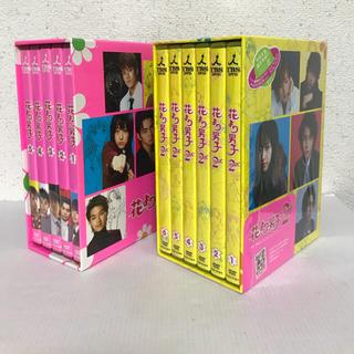 シュウエイシャ(集英社)の★ma様専用 購入不可★ 花より男子 DVD BOX  1&2(TVドラマ)