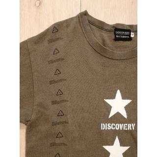 Mr.Children ミスチル DISCOVERY '99 Tシャツ(ミュージシャン)