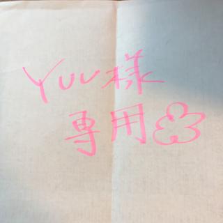 ブルーム(BLOOM)の【YUU様専用】bridal bloom♡ フレアパンツ ロイヤルベージュ(ウェディングドレス)