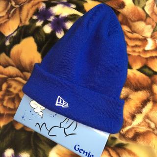ニューエラー(NEW ERA)のNEW ERA ニューエラ ニット帽 ブルー(ニット帽/ビーニー)