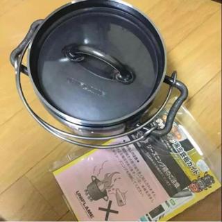 ユニフレーム(UNIFLAME)のユニフレームダッチオーブン6インチ新品(調理器具)