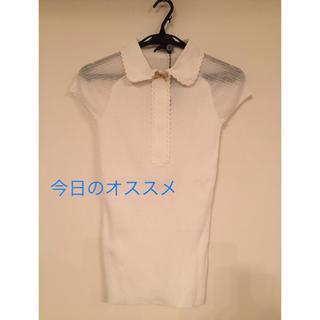ルイヴィトン(LOUIS VUITTON)のLOUIS VUITTON  トップス  未使用(Tシャツ(半袖/袖なし))