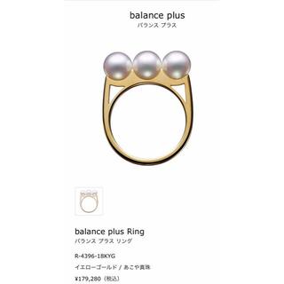 タサキ(TASAKI)のtasaki バランス パール 田崎真珠 バランス プラス(リング(指輪))