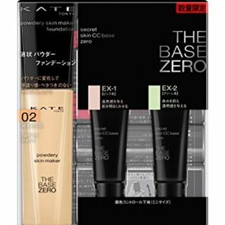 ケイト(KATE)の新品未使用 KATE secret skin base ZERO(化粧下地)