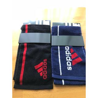 アディダス(adidas)のりかみた様用アディダス スポーツタオル(タオル/バス用品)