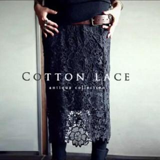 アンティカ(antiqua)の繊細な大人レースの魅力。レーススカート 上品 花