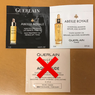 ゲラン(GUERLAIN)のゲラン オイル状美容液2点(美容液)