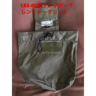 LBX-0034ダンプポーチ(レンジャーグリーン)(その他)