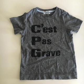 フィス(FITH)のFITH Tシャツ 110サイズ(Tシャツ/カットソー)