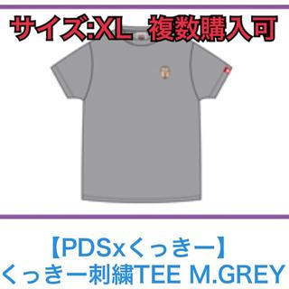 パンクドランカーズ(PUNK DRUNKERS)のXL くっきーランド 刺繍Tシャツ グレー (お笑い芸人)
