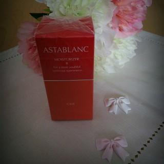 アスタブラン(ASTABLANC)のKOSE アスタブラン 乳液(乳液/ミルク)