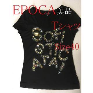 エポカ(EPOCA)のとこさま窓口   EPOCATシャツ & theory luxe   (Tシャツ(半袖/袖なし))