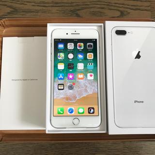 アイフォーン(iPhone)の(ゆるり様専用)8 plus 64GB×3、8 64GB×4 sim free(スマートフォン本体)