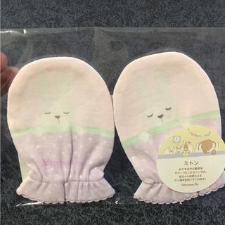 アフタヌーンティー(AfternoonTea)の新生児 ミトン(手袋)