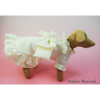 職人が作る小型犬のウエディングドレス リングドックやわんちゃん自身の結婚式に♡ (犬)