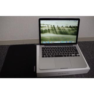 アップル(Apple)のMacBook Pro Retina 13-inch Early 2015(ノートPC)