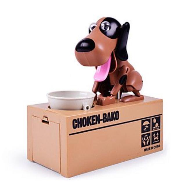 可愛く、愛らしいワンちゃんの貯金箱。お金を置くと食べ始めます。 エンタメ/ホビーのおもちゃ/ぬいぐるみ(その他)の商品写真