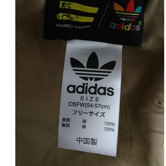 adidas(アディダス)の【yai様専用꙳★*゚】adidas アディダス ファレル 帽子 メンズの帽子(キャップ)の商品写真