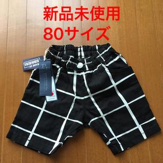 パーティチケット(PARTY TICKET)の【新品未使用】日本製 キッズ ハーフパンツ 80サイズ 定価3900+税(パンツ)