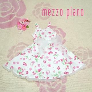 メゾピアノ(mezzo piano)の♡899♡メゾピアノ♡いちご☆チェリー♪♡サンドレス♪♡120cm♡(ワンピース)