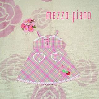 メゾピアノ(mezzo piano)の♡906♡メゾピアノ♡カラフルチェック♪♡いちごサンドレス♪♡110cm♡(ワンピース)