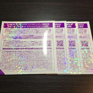 ノギザカフォーティーシックス(乃木坂46)のニケ乃木さん専用(アイドル)