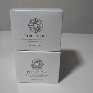 パーフェクトワン(PERFECT ONE)のパーフェクトワンモイスチャージェル  二箱  サンプル付き(オールインワン化粧品)