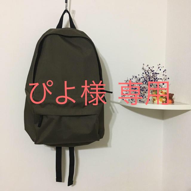 MUJI (無印良品)(ムジルシリョウヒン)の無印 リュック レディースのバッグ(リュック/バックパック)の商品写真