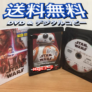 ディズニー(Disney)の【DVD&デジタルコピー】スターウォーズ (外国映画)