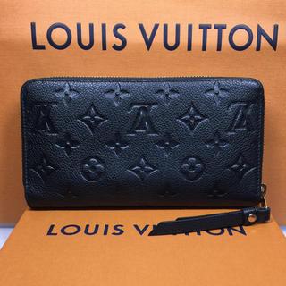 ルイヴィトン(LOUIS VUITTON)の❤️極美品❤️アンプラント オーガナイザー❤️(財布)