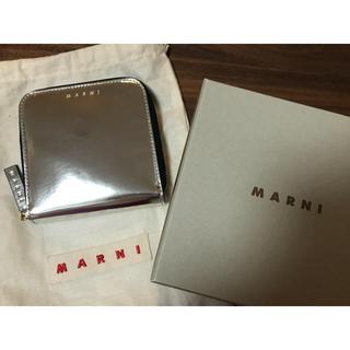マルニ(Marni)のマルニ  新品✨ お財布 シルバー(財布)