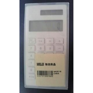 「電卓 8桁」という商品。アルミ製でかっこいいですー! 無印の電卓は数種類あるのですが、収納したい場所のサイズを考えてこれを選びました^^