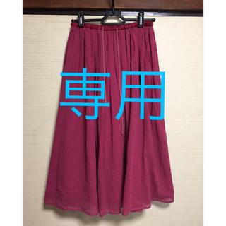 ティアンエクート(TIENS ecoute)の膝下丈スカート(ひざ丈スカート)