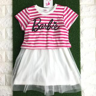 バービー(Barbie)の専用♪【 110 】 バービー Barbie ボーダー ワンピース コンビネゾン(ワンピース)