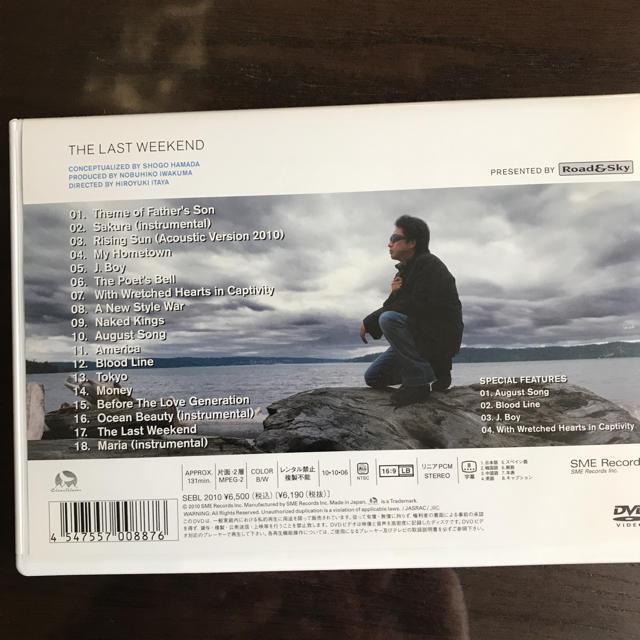 浜田 省吾 dvd
