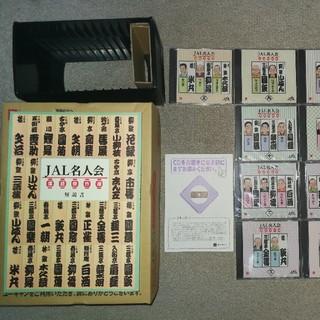 【新品・半額以下】ユーキャン JAL名人会 落語傑作選 CD全13巻(演芸/落語)