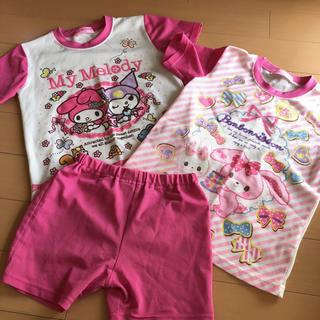 シマムラ(しまむら)のメッシュパジャマ3点セット(パジャマ)