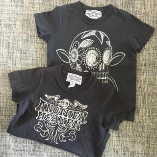 アナザーヘブン(ANOTHER HEAVEN)のアナザーヘブン 90㎝ Tシャツ2枚(Tシャツ/カットソー)