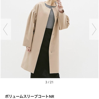 ジーユー(GU)のボリュームスリーブコート☆スプリングコート☆GU、ベージュ S 美品!(スプリングコート)