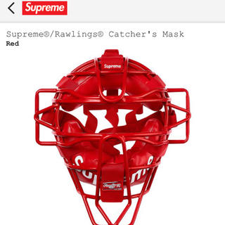 シュプリーム(Supreme)のSupreme Rawlings Catcher's Mask Red (防具)