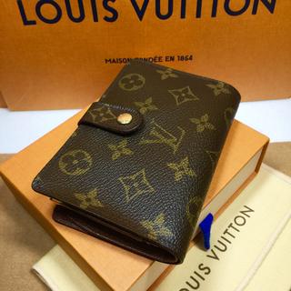 ルイヴィトン(LOUIS VUITTON)の❤️極美品❤️本日限定プライス❤️(財布)