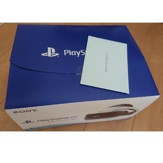 プレイステーションヴィーアール(PlayStation VR)の<専用>PlayStation VR Camera同梱版(家庭用ゲーム機本体)